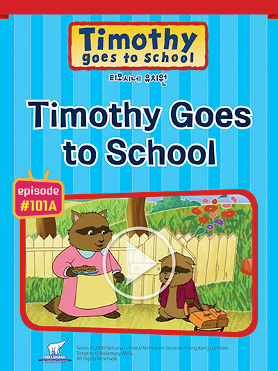 Timothy goes to school: 26편